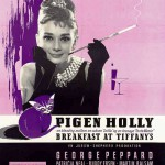 "1961 ""Breakfast at Tiffany's"" poster"