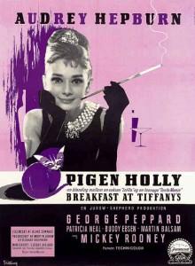 "1961 ""Breakfast at Tiffany's"" poster"