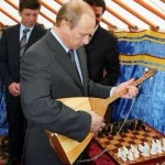 President Putin playing the balalaika
