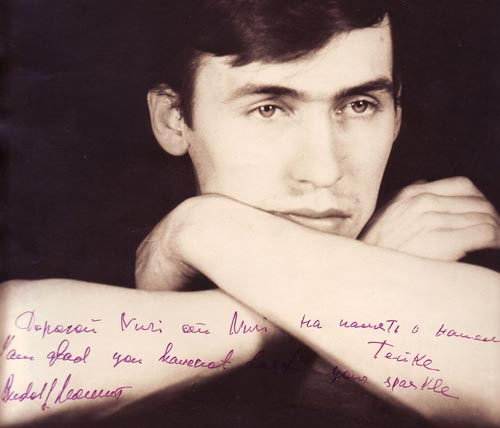 Signed by Rudolf Nureyev photo