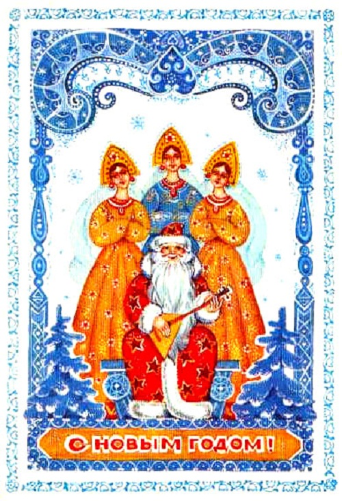 Russian Father Frost with balalaika