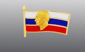 """Silver brooch """"Vladimir Putin"""""""