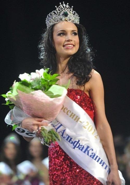 The winner was 25-year-old resident of Ufa, Bashkotarstan, Elina Kireeva