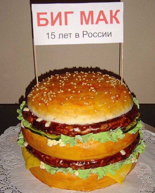15 years of big mac in Russia' cake