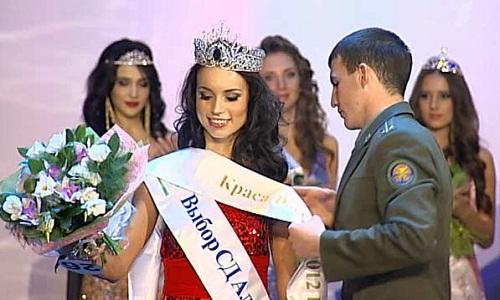Awarding ceremony. Elina Kireeva the beauty of Russia 2012