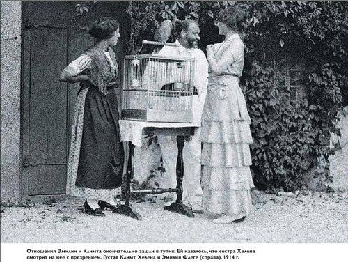 1914, Gustav, Helene and Emilie