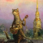 Playing the guitar. Cat world by Russian artist Vladimir Rumyantsev