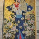 mosaic of Church of the Annunciation