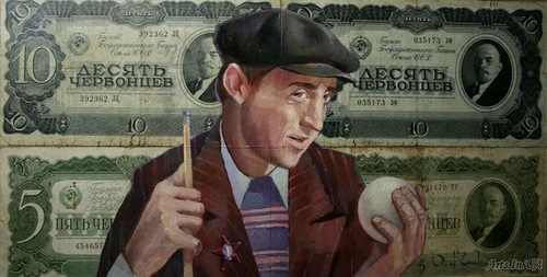 Money power in painting by Ukrainian artist Oleg Demko. Money power in painting by Ukrainian artist Oleg Demko
