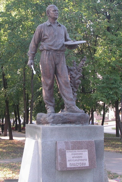 Monument to the painter Arkady Plastov in Prislonikha, Ulyanovsk region, Russia