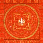 Red Mandala of Compassion (With Four Armed Avalokiteshvara) center