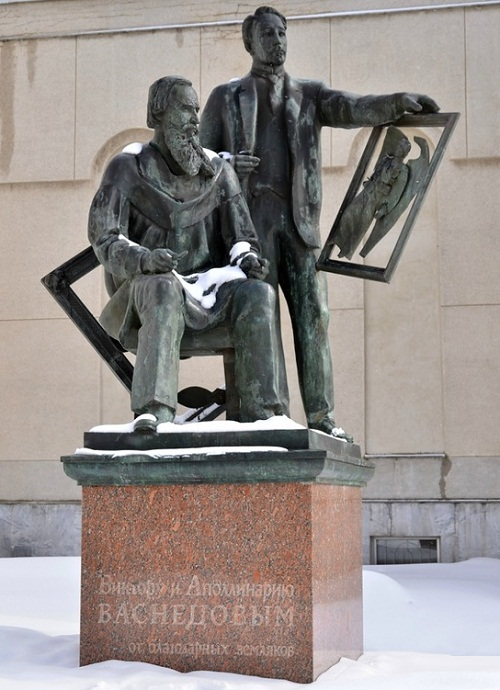 monument to the artists Vasnetsovs
