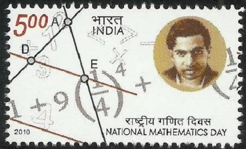 National mathematics day stamp, 2010