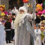 Ded Moroz, aka Russian Santa. New Year's day and Christmas celebration at Kremlin Palace