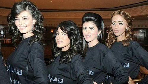 Miss Arab world beauty pageant contestants