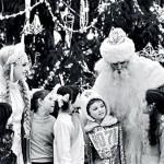 1971. USSR Kremlin tree, archive photo