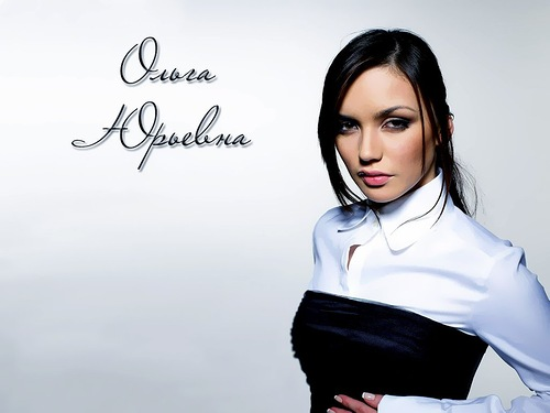Beautiful pop singer Olga Seryabkina