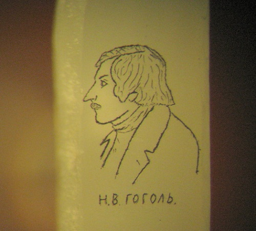 Russian writer Nikolai Gogol, rice seed