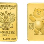 commemorative coins dedicated to the XXII Olympic and XI Paralympic Winter Games of 2014 in Sochi