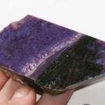 Charoite - rare and exotic gemstone, found in Siberia, Russia