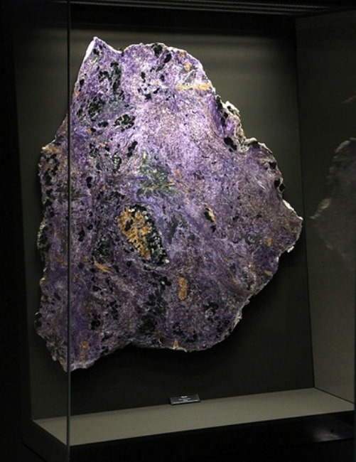 Charoite - rare and exotic gemstone, found in Siberia, Russia