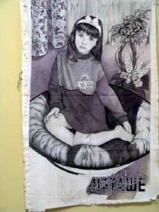 Drawing made by a prisoner 'to my dear daughter'