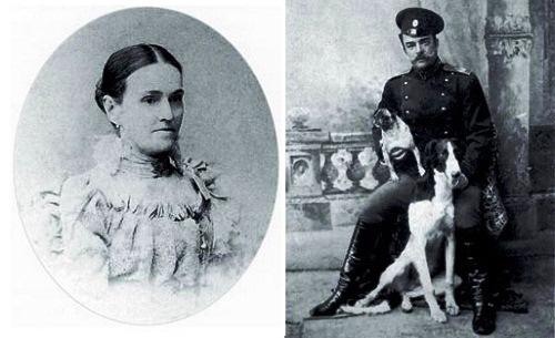 Ekaterina Desnitskaya's parents