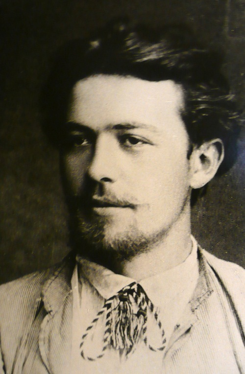 Unknown Anton Chekhov