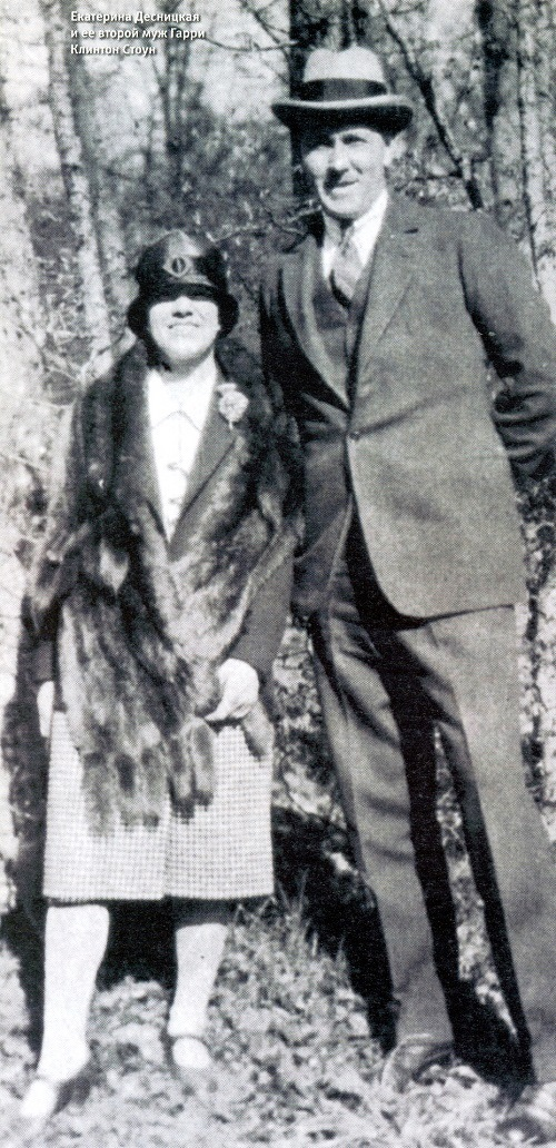 Ekaterina Desnitskaya Princess of Siam and her second husband, Harry Clinton Stone