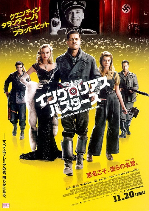 Inglorious Bastards, 2009 German-American action film written and directed by Quentin Tarantino