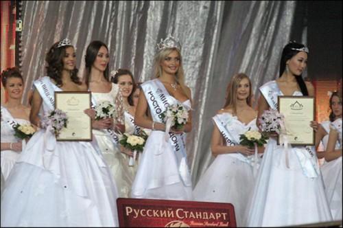 Miss Russia 2006 Tatiana Kotova