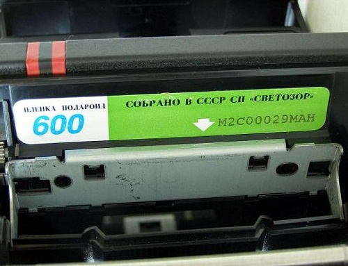 Cameras made in the USSR. JV Svetozor-Polaroid