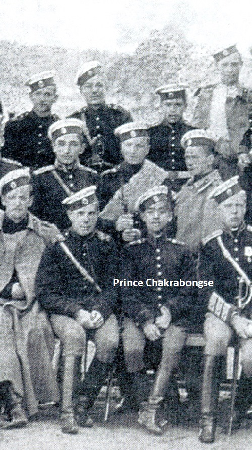 Prince Chakrabon among students of the Corps of Pages. August 10, 1902. Krasnoe Village