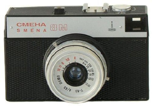 Cameras made in the USSR. Smena-8 m