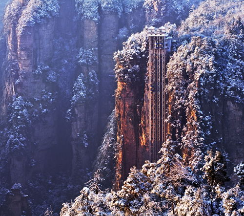World tallest elevator in China
