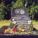 grave of Tatiana and Sergei