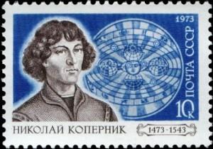 1973 Soviet (the USSR) postage stamp
