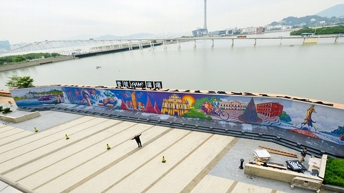 Guinness Records Macau Mural
