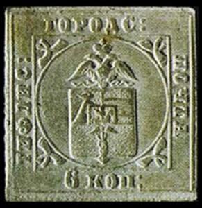 Unica Tiflis