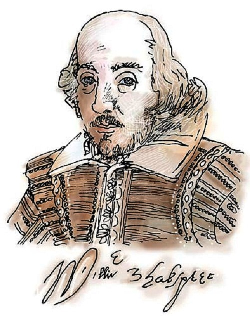 William Shakespeare, Illustration by artist Anatoly Konenko, from the miniature book of Sonets by William Shakespeare