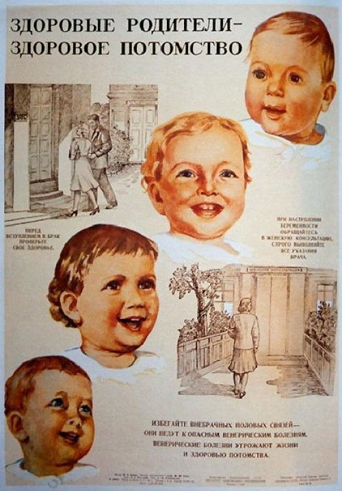 1946 artist Nina Vatolina poster Healthy parents – healthy children