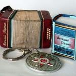 The miniature book of poems of Russian poet Alexander Tvardovsky