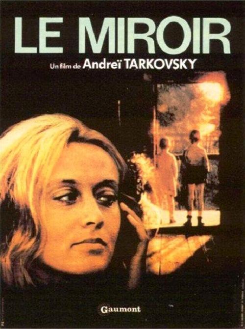Mirror, 1975