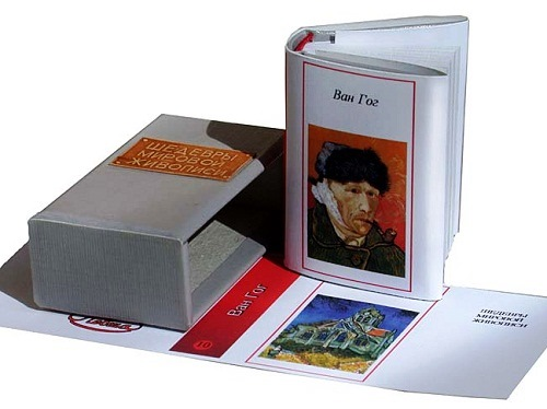 The miniature book 'Van Gogh' from the series 'World Masterpieces of Art'
