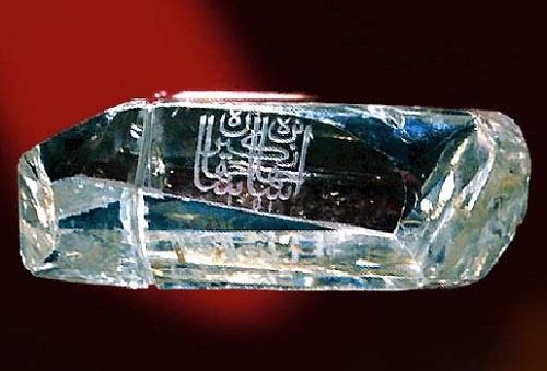 Diamond Shakh