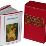 The miniature book 'World Masterpieces of Art'