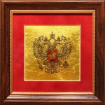 Russian coat of arms in gold