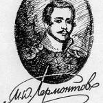 Mikhail Lermontov, Illustration by artist Anatoly Konenko, from the miniature book of poems by Mikhail Lermontov