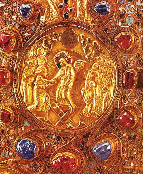 Altar Gospel cover in gold, decorated with engraving, enamel on filigree, niello, precious stones and pearls. Moscow Kremlin Workshops, 1571. (fragment)