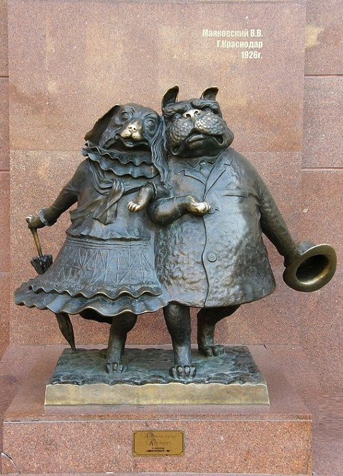 Monument to a couple of cats in Krasnodar, Russia